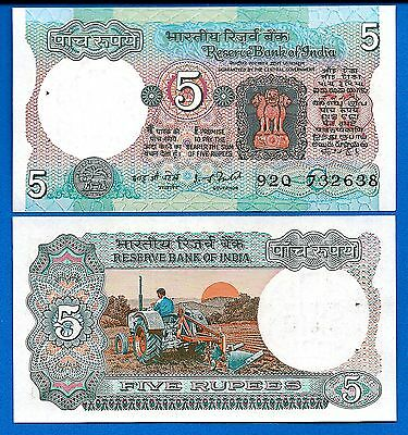 India P-80 Five Rupees Year ND 1975 Uncirculated Banknote Asia