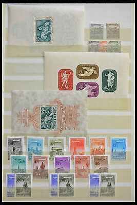 Lot 28528 Collection MNH stamps of Hungary.