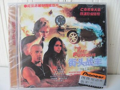 The Fast & The Furious 快速和愤怒 Chinese Subtitles VCD Vin Diesel Factory Sealed New