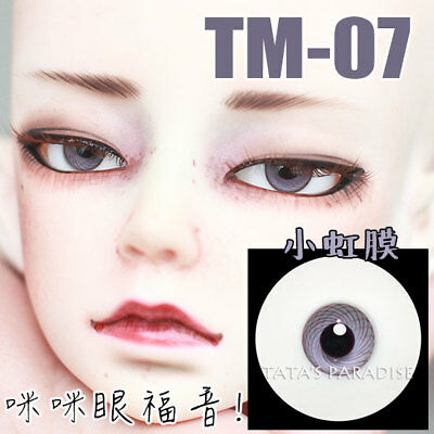 TATA glass eyes TM-07 14mm/16mm for BJD SD MSD 1/3 1/4 size doll use grey