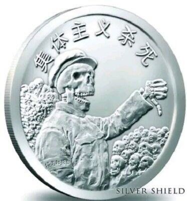 "2015 SBSS 1 oz .999 SILVER BU ROUND COIN ""COLLECTIVISM KILLS"" SILVER SHIELD"