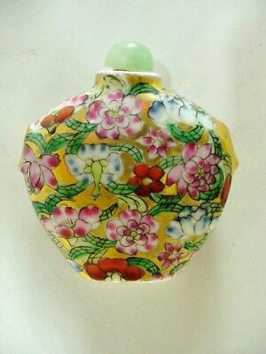 Lot #17:  Chinese Decorated Glass Snuff Bottle - Floral / Chintz Gold Accents