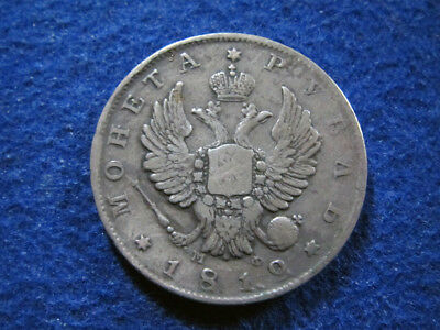 1812 Russia Silver Rouble - Lt. Toned abt VF - SCARCE - Free U S Shipping