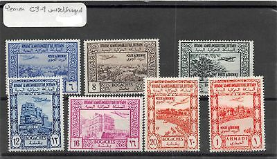 Lot of 35 Yemen MH Mint Hinged Stamps #111169 R