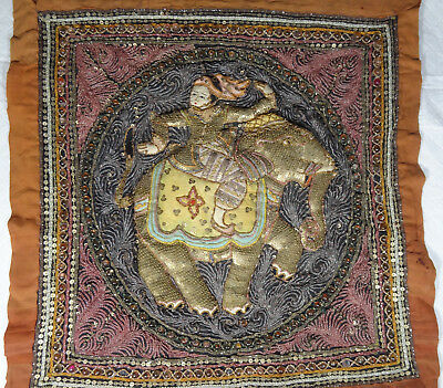 Wonderful Antique Eastern/Persian Metal Silk Embroidery Intricate Tapestry 18C