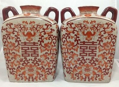 Pair  Vintage Chinese Hand Painted Porcelain Double Happiness And Flowers Vase