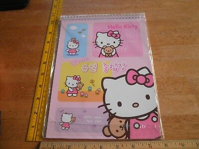 """Hello Kitty Sanrio 2004 spiral booklet of paper I Love You bear 7.5x10"""" NIP"""