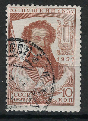 RUSSIA,USSR:1937 SC#590 Used - Pushkin (1799-1837), writer and poet