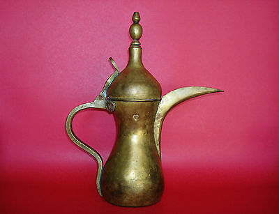 """Antique  Bedouin 12 1/2"""" Tall Brass Dallah Coffee Pot with Maker's Mark"""