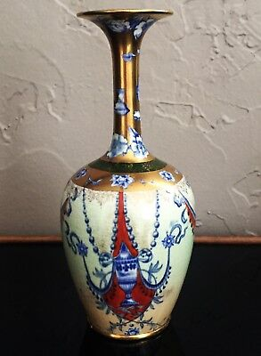 Antique Thomas Foresters England Pottery Indianesque Gold Gilt Vase 1890-1910