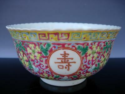 An Antique Chinese Famille Rose Ruby Glazed Porcelain Bowl With Guangxu Mark