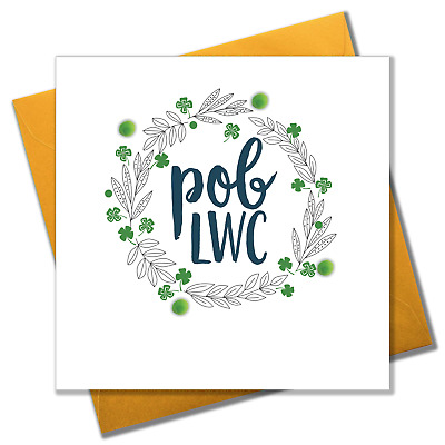Welsh greeting cards good luck pob lwc card embellished with welsh greeting cards good luck pob lwc card embellished with pompoms m4hsunfo