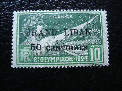 GRAND lebanon - stamp yvert and tellier N° 18 n (A11) stamp lebanon