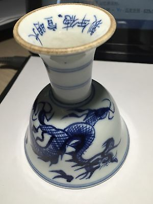 """Chinese antique blue and white porcelain cup with a """"Da Ming Xuan De"""" mark"""