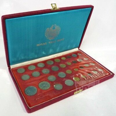Royal Thai Mint 34 Piece Coin Set with Red Display Case
