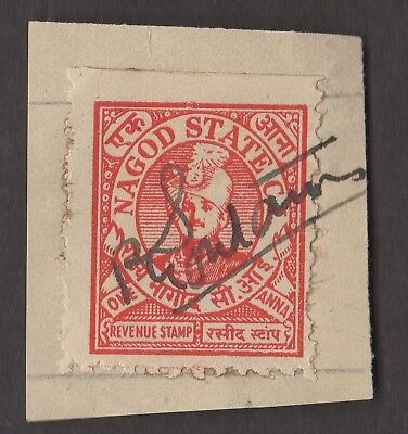 1 NAGOD INDIAN STATE  Stamp (LOT 2)  (C78)