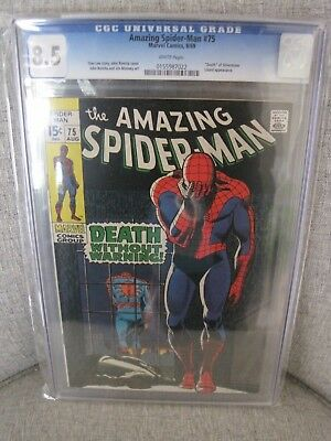 The Amazing Spiderman #75 CGC 8.5 WHITE pgs Death of Silverman