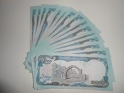 15x10000 Afghanistan afghanis UNC Collectible Banknotes