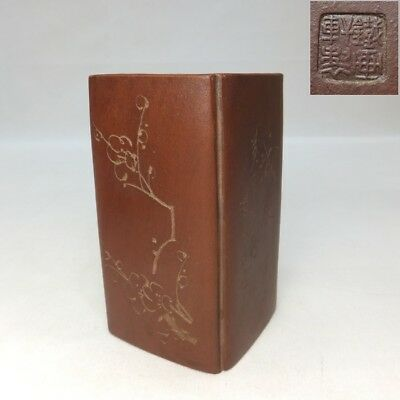 G880: Chinese SHUDEI unglazed pottery brush pot with famous sign and sculpture