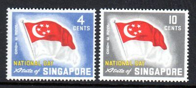 1960 SINGAPORE NATIONAL DAY SG59-60 mint unhinged