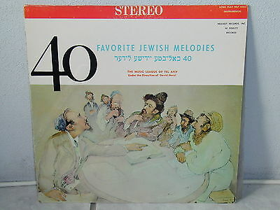 "*****40 FAVOURITE JEWISH MELODIES-12""Inch Request Records*****"