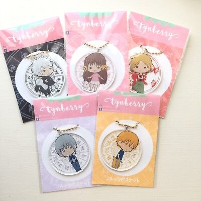 Fruits Basket Acrylic Charm (set of 5)