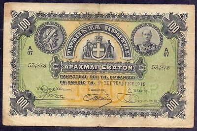100 Drachmes From Greece B3