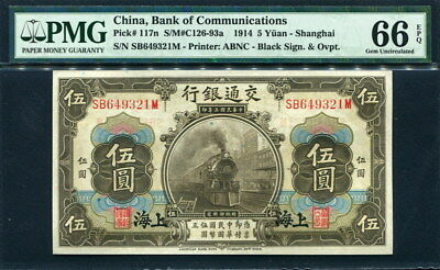 China ( Bank of Communications ) 1914, 5 Yuan, P117n, PMG 66 EPQ GEM UNC