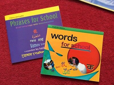 Words For School And Phrases For School Chinese English Mantralingua Dual Books