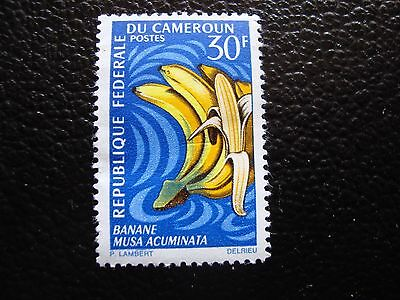 cameroon - stamp yvert and tellier N° 449 n (A03) stamp cameroon (I)