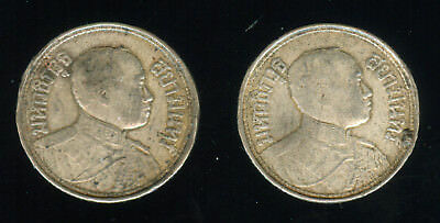 Two 1927 Thailand Silver 1/4 Baht