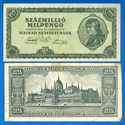 Hungary P-130 100 Million Milpengo Year 1946 Circulated Banknote Europe