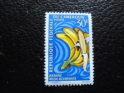 cameroon - stamp yvert and tellier N° 449 n (A03) stamp cameroon (D)