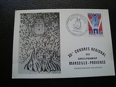 FRANCE - card 17/11/1968 (cy84) french