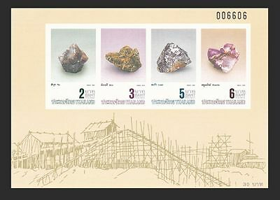 Thailand 1990 Minerals Imperf MS MNH