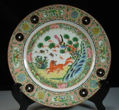 Chinese Famille Rose Export Porcelain Plate-Coins & Foo Dog    51096