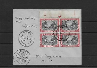 India Inde Indien 1951 Bl.of 4  FDC Post Independence, Elephant Jaipur 2 AS