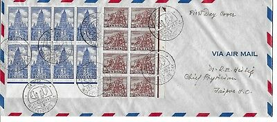 India Inde Indien 1949 2X Bl.of 8  FDC Post Independence Definitive Jaipur
