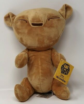 RARE Disney Theatre Musical The Lion King Jointed Baby Simba Plush Soft Toy