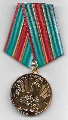 RARE Very Old CCCP Cold War Soviet KIEV Russia Collection Award Badge Medal 25