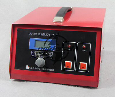 Vehicle Tail Gas Analyzer Emission Gas Analyzer Detect Oxygen Content 220V New