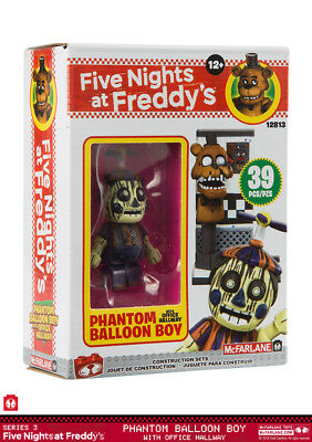 McFARLANE FIVE NIGHTS AT FREDDY`S - OFFICE HALLWAY - CONSTRUCTION SET