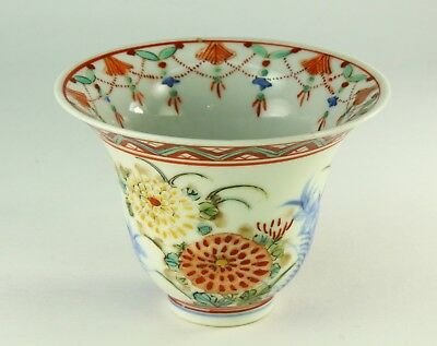 ! Antique Qing Dy. Chinese FINE Porcelain Hand Painted Tea Cup Chrysanthemums
