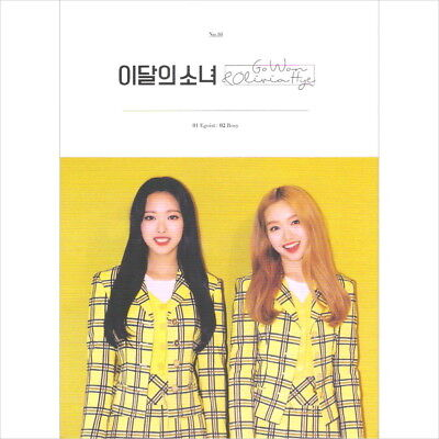 MONTHLY GIRL LOONA - Go Won & Olivia Hye CD+Photobook+Folded Poster+Tracking no.