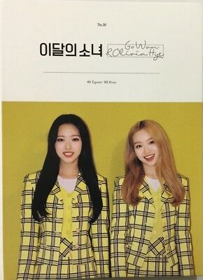 Monthly Girl Loona-[Go Won&Olivia Hye] Single Album CD+Booklet+PhotoCard K-POP
