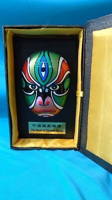 Orient Crafts - The Mask of Chinese Opera with Original Box