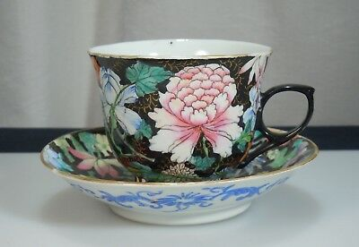 Chinese Porcelain Millefleur 1000 Flower Coffee Cup & Saucer   51143