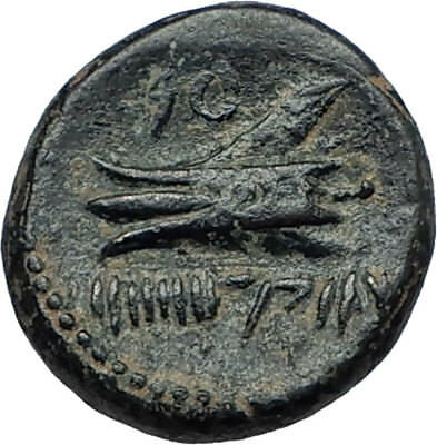 ARADOS in PHOENICIA Authentic Ancient 206BC Greek Coin w ZEUS & GALLEY i68003