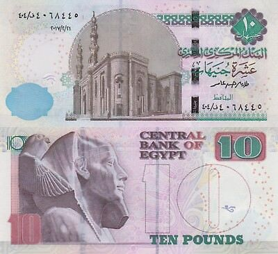 Egypt 10 Pound (2017.2.21) - Mosque/Statue/p64-New UNC