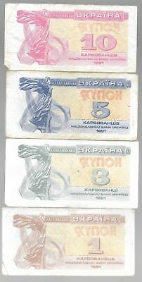 End Of Cold War Russian Ukraine Rubles Banknote Russia Money Bill Collection 47